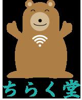 logo20200202.png